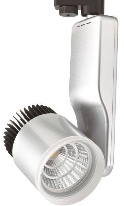 Светодиодный трековый светильник Horoz PARIS-33 33W 4200К