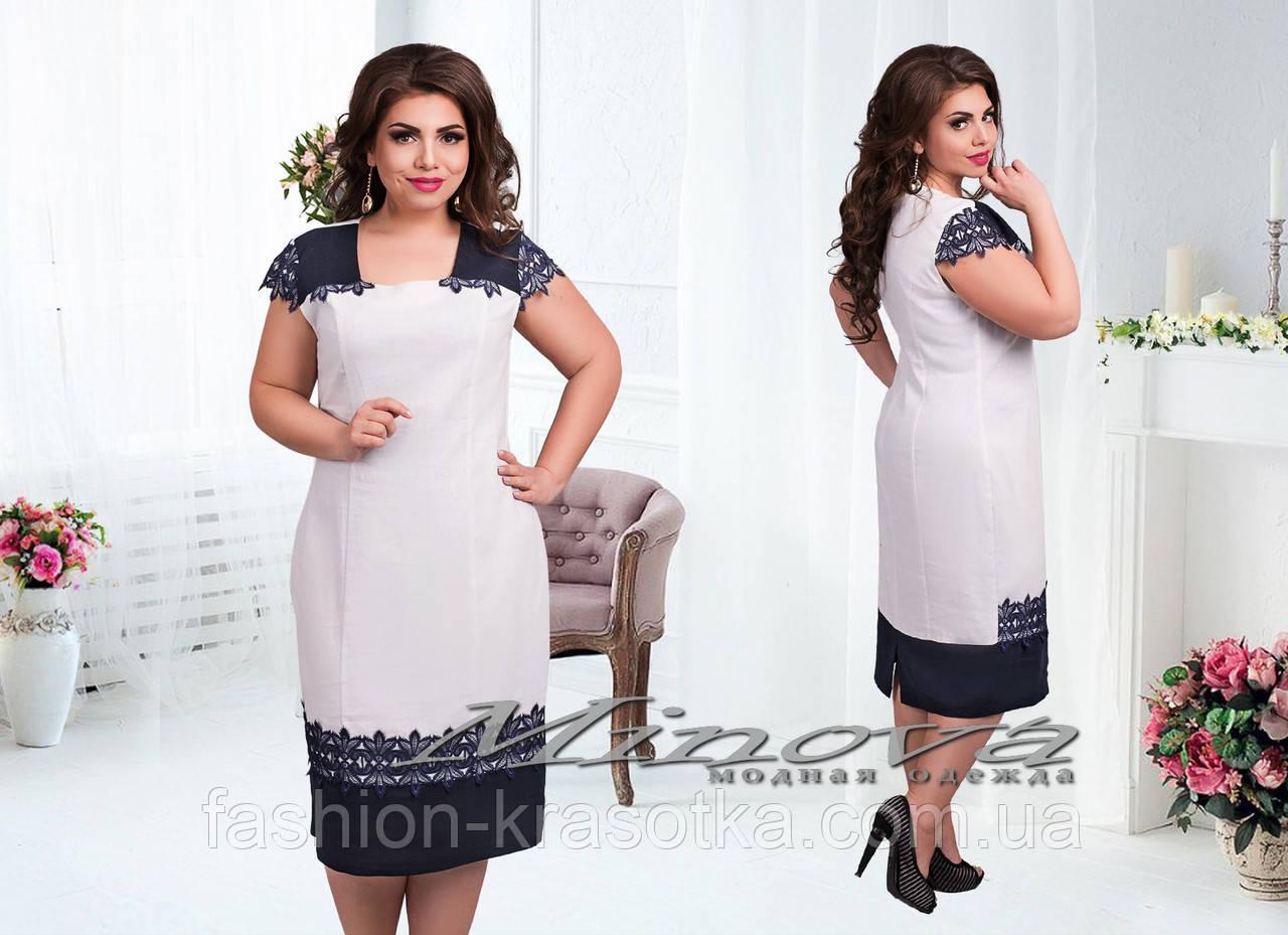 Женская одежда минова интернет магазин доставка