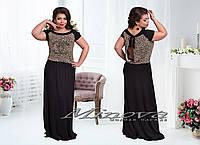 Купить платье в интернет магазине напрямую 7км