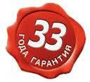 Черепица Tondach (Венгрия) Медитиран 11, коричневая ангоб, Харьков