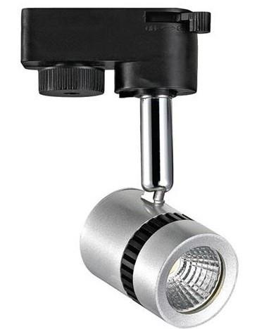 Светодиодный трековый светильник Horoz MILANO-5 5W 4200К