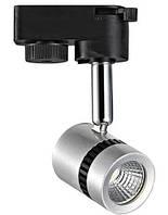 Светодиодный трековый светильник 5W 4200К