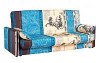 Диван Ньюс с подлокотниками Египет синий (Sofyno-ТМ)