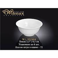 Пиала Wilmax wl-992484 фарфоровая круглая 9,5 см