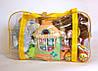 Сумка в роддом/для игрушек (желтый), фото 3