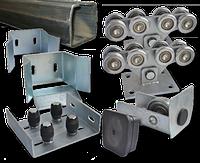 Комплект фурнитуры для откатных ворот до 450 кг (оцинкованная сталь)