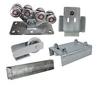 Комплект фурнитуры для откатных ворот до 700 кг  (оцинкованная сталь)