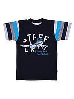 Детская трикотажная футболка  Бома р.116-140см