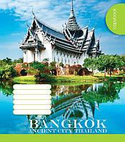 """Тетрадь серия """"Бангкок"""" 96 л."""