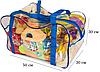 Сумка в роддом/для игрушек (синий), фото 2