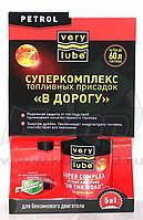 Присадки для топлива VERYLUBE ХА 30028 250 мл (бензин) Суперкомплекс топливных присадок В ДОРОГУ 5 в 1