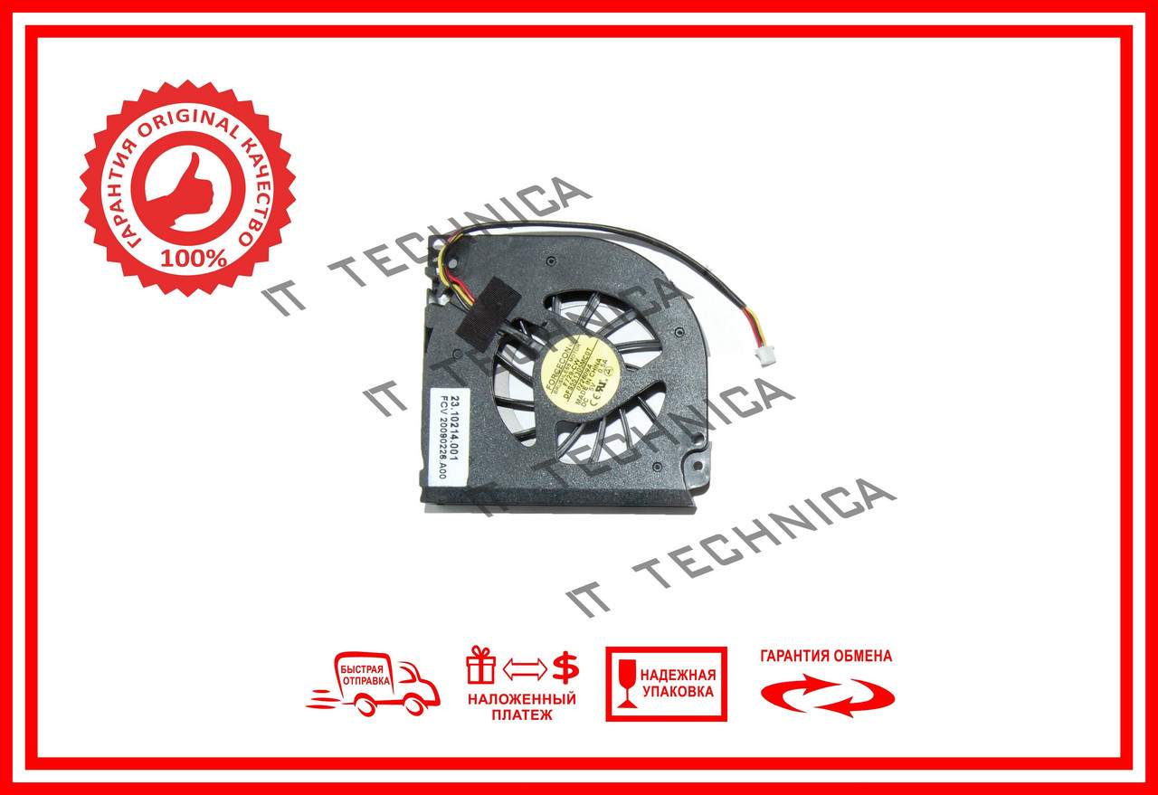 Вентилятор ACER Extensa 5620 7220 оригинал