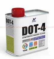 Тормозная жидкость XADO DOT-4 XA 50003 0,5л