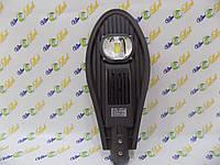Светодиодный уличный светильник COB 50W (Кобра)