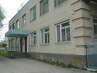 Производственная база