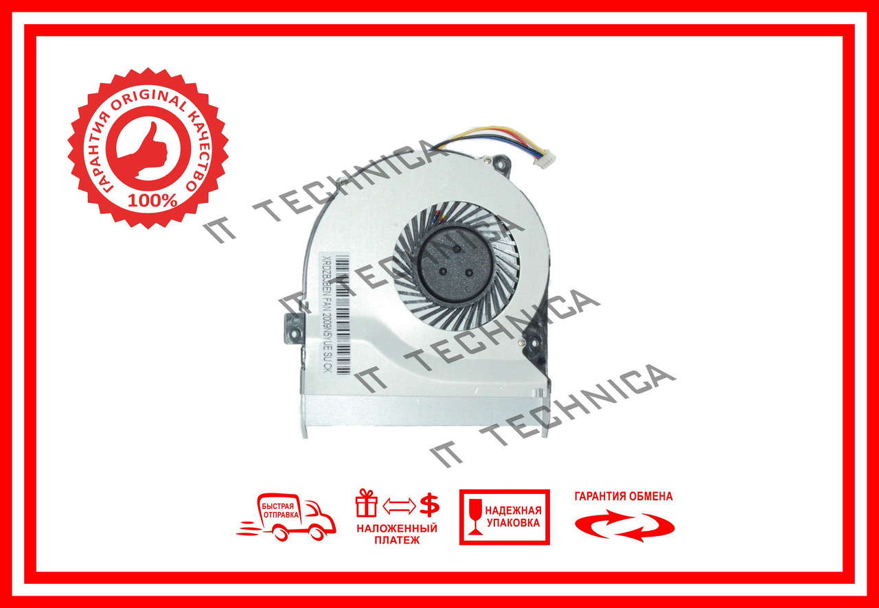 Вентилятор ASUS S550CA S550CM S550CB Тип1