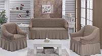 Набор чехлов Arya Burumcuk: 1 диван + 2 кресла (слоновая кость) кофе с молоком