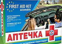 Аптечка медицинская автомобильная Евростандарт
