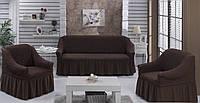 Набор чехлов Arya Burumcuk: 1 диван + 2 кресла коричневый