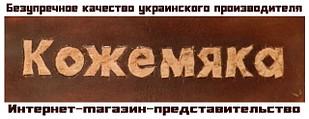 """Интернет-магазин """"Кожемяка"""""""