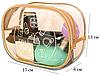 Прозрачная косметичка для бассейна/сауны/путешествий (бежевый), фото 2
