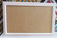 Рамка для картин, икон, фотографий 45*24 (розовая с белым кантом)