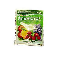 Удобрение Плантатор 5.15.45 для созревания плодов