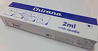 Шприц медицинский одноразовый 2 мл (0,6*30) / CHIRANA
