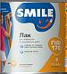 Эмаль ПФ-266 Smile Желто-Коричневый  2,8 кг /полы/, фото 3