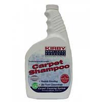 Средство для чистки ковров с запахом лаванды Kirby Shampoo, 946ml