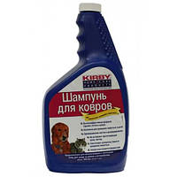 Средство для чистки ковров для владельцев домашних животных Kirby Pet Owners Shampoo, 946мл