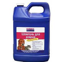 Средство для чистки ковров для владельцев домашних животных Kirby Shampoo, 3785мл