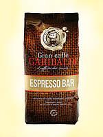 Кофе в зернах Garibaldi Espresso Bar 1 кг