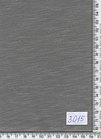 Трикотаж (березка,серый) 3015