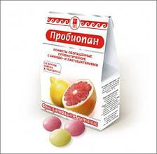 Пробиопан - нормалізує мікрофлору шлунково-кишкового тракту