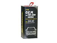 Моторное масло Mannol 5W-30 для Skoda, VW, Seat, AUDI (5L) метал.канистра