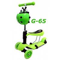 Самокат 3в1 micro maxi trolo new scooter с наклоном руля и сидением светящиеся колеса