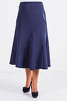 Стильная юбка в классическом стиле