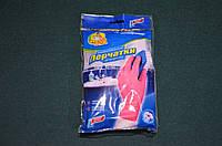 Универсальные перчатки супер прочные