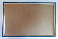 Рамка для картин, икон, фотографий 58*41 (синяя, светлое золото)