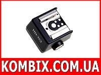 Адаптер горячего башмака вспышек для камер систем Sony, Minolta