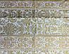 Салфетка для декупажа, 42х33см,  Золотая роспись с каймой