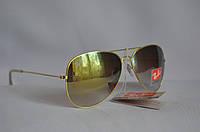 Солнцезащитные очки Ray Ban Aviator зеленый, фото 1