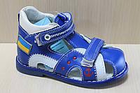 Кожаные ортопедические босоножки для мальчика, детская летняя обувь тм Tom.m р.17