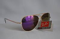 Солнцезащитные очки Ray Ban Aviator фиолетовый, фото 1