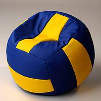 Бескаркасное Кресло-мяч пуф волейбол детская мебель