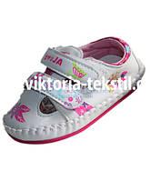 Летняя обувь для девочки  19-23 размер
