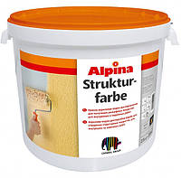 Краска структурная Alpina StrukturFarbe 16кг.
