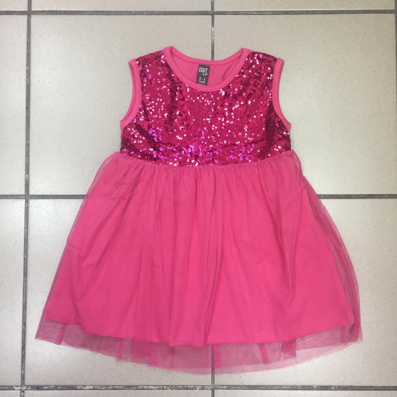 Платья для девочек 9 лет доставка