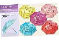 Детский зонтик в горошек с рюшами - Перламутровый зонт для юной Леди